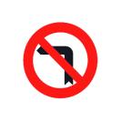 R-303 Giro a la izquierda prohibido.