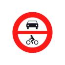 R-102 Entrada prohibida a vehículos de motor.