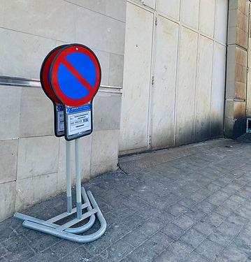 Alquiler de señales de prohibido aparcar