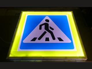 Специалисты тестируют новые дорожные знаки