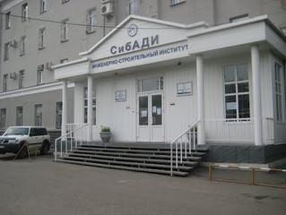 Администрация города развивает сотрудничество с омскими вузами