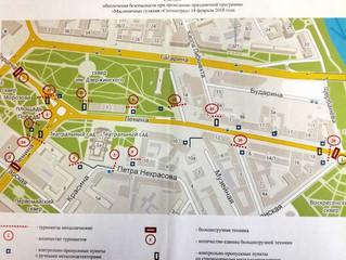 В связи с масленичными гуляниями в центре Омска изменится схема движения транспорта