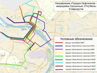Определились перевозчики на автобусных маршрутах № 40 и № 62