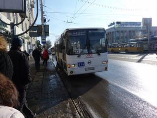Об организации работы городского пассажирского транспорта с 7 по 9 мая