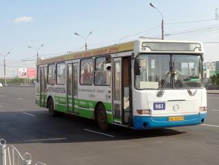 По просьбам омичей изменена схема движения автобусного маршрута № 54