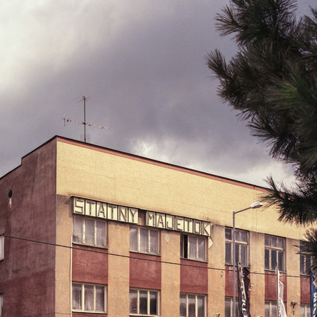 """""""Property of the State"""" written on a building in Rožňava, the eastern part of Slovakia."""