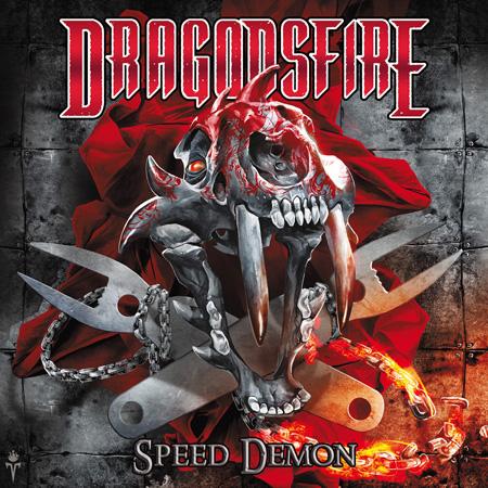 Dragonsfire(ドイツ)