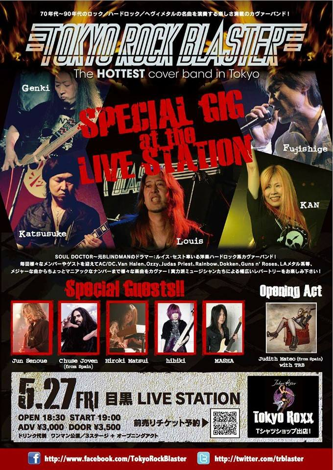 TOKYO ROCK BLASTER