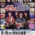 ventures_edited.jpg