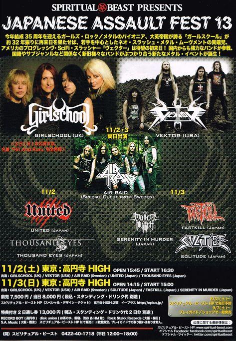 Japan Assault Festival 2013