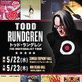 toddrundgren_full_edited.jpg