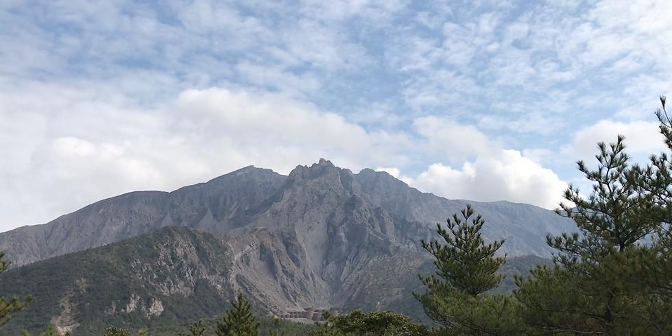 かごしまを象徴する桜島の魅力を発信してくれるトラベラー募集