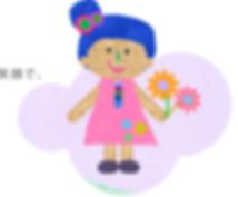 スクリーンショット 2019-06-20 19.10.33.png