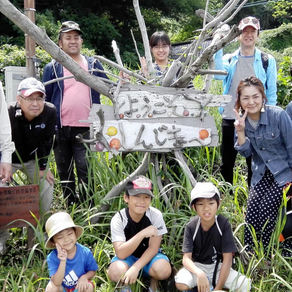 錦江湾内船釣りおよび新島探検ツアー (クルーズ船、釣船 天照丸)