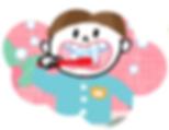 スクリーンショット 2019-06-30 11.06.47.png