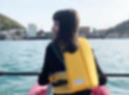 スクリーンショット 2019-10-09 13.44.31.png