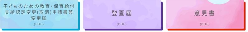 スクリーンショット 2019-06-30 11.37.16.png