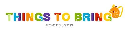 スクリーンショット 2019-06-20 19.16.42.png
