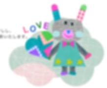スクリーンショット 2019-06-20 19.09.55.png