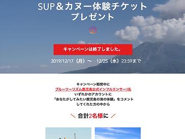 スクリーンショット 2020-04-06 13.27.48.png