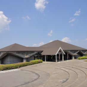 桜島ビジターセンター