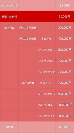 スクリーンショット 2020-04-13 19.12.56.png