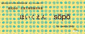 スクリーンショット 2021-05-12 16.04.57.png