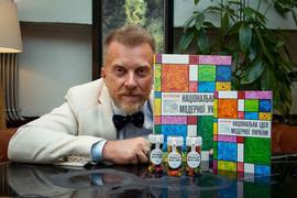 """Антін Мухарський на презентації Альманаху """"Національна ідея """""""