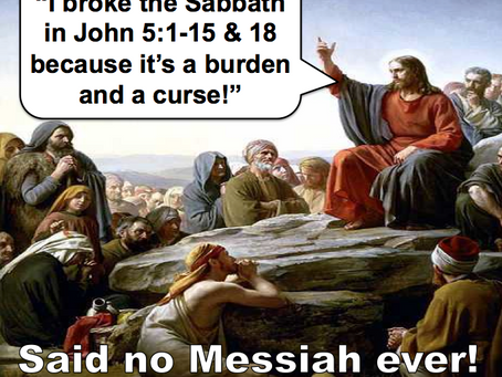 Jesus broke the Sabbath - or did He?