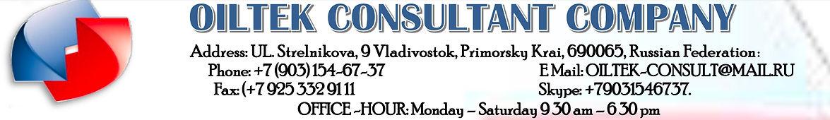 Oiltek Consultant Company