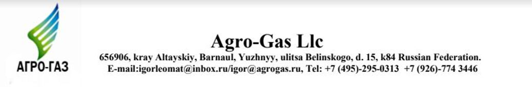 Agro-Gas
