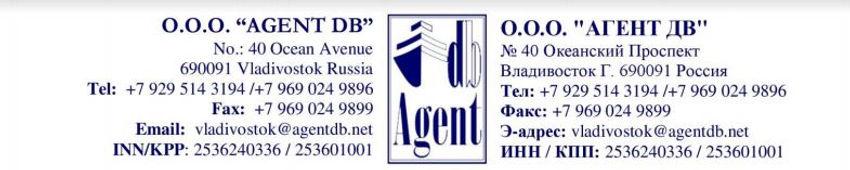 Agent DB