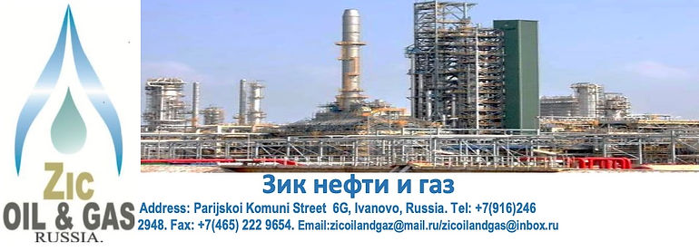 Zic Oil and Gas