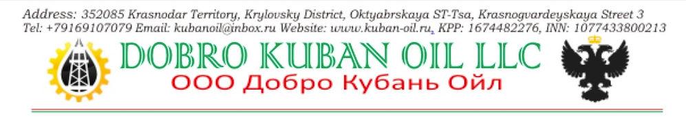 Dobro Kuban Oil
