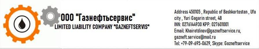 Gazneftservice