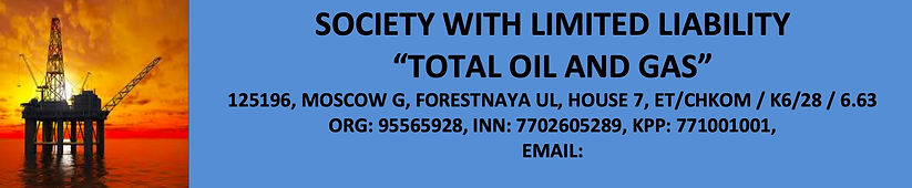Total Oil and Gas