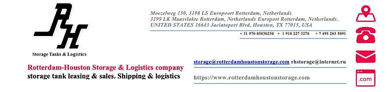 Rotterdam Houston Storage