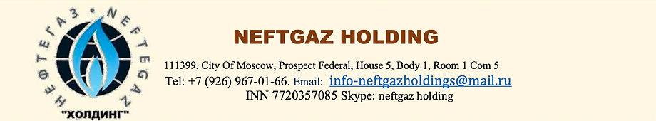 Neftgaz Holding