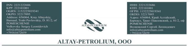 Altay-Petroleum