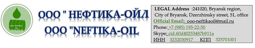 Neftika Oil