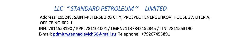 Standard Petroleum