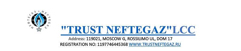 Trust Neftegaz