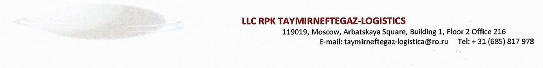 Rpk Taymirneftegaz-Logistics
