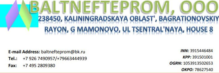 Baltnefteprom