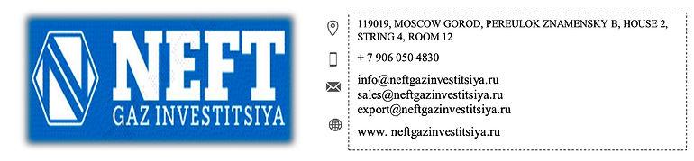 Neft Gaz Investitsiya