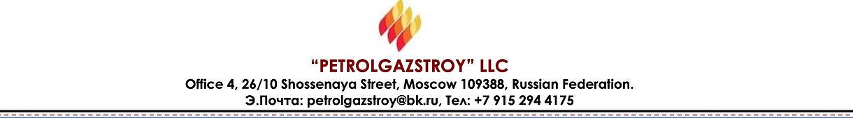 Petrolgazstroy