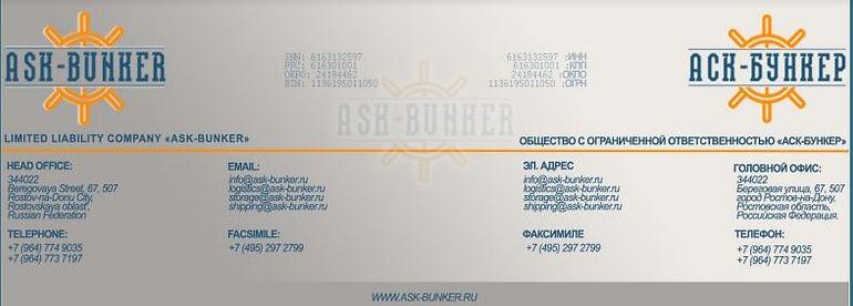 Ask-Bunker
