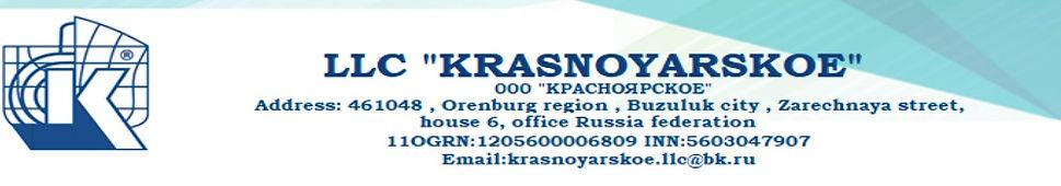 Krasnoyarskoe