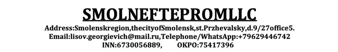 Smolnefteprom