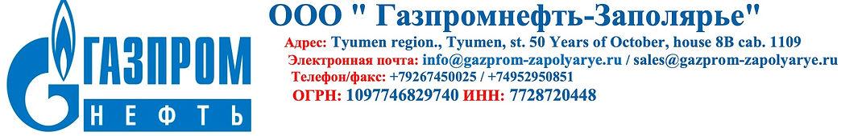Gazpromneft Zapolyarye